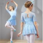 2点セット  子供 バレエ レオタード  キッズダンス衣装   ジュニア 演出服  スカート付き チュール 半袖 ガールズ 練習着 バレエセット お姫様ステージ
