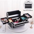 コスメボックス プロ仕様 メイクボックス 大容量 化粧ボックス コスメバッグ メイクバッグ 多機能 化粧品収納 収納ケース 美容 ネイル