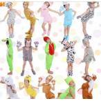 Yahoo!spillhopeオープン記念セール 子供 クリスマス衣装 キッズ サンタ服 動物衣装 男の子 女の子 ハロウィン コスプレ サンタ着ぐるみ イベント パーティー