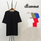 ジョンブル Tシャツ (25496) シルケットS/STEE シャツ メンズ □