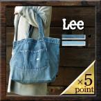 【Lee】 LEE DENIM OK SHOPPING BAG (la0157) Lady's 2color
