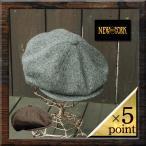 【30%OFF】【NEW YORK HAT&CAP CO.】 HEDRRINGBONEL NEWSBOY (nyh9038) Men's & Lady's 2color