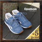【Reebok】 LX 8500 MET Reebok CLASSIC (V67560) Men's (v67560-61)