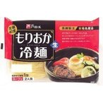 麺匠戸田久 もりおか冷麺2食×10袋(スープ付)送料無料 名産品 ギフト なま冷麺