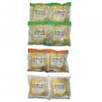 M丸め生パスタ食べ比べセット フェットチーネ(4食用)×4袋 & リングイネ(4食用)×2袋 & スパゲティー(4食用)×2袋