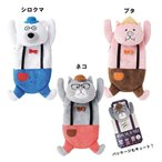 Cセトクラフト ANIMAL BAG IN POUCH バッグインポーチ シロクマ・SF-3801-180送料無料