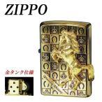 CZIPPO ウイニングウィニーグランドクラウン GDイブシ ギフト メンズ かっこいい 金タンク プレゼント オイル ジッポ ライター 重厚
