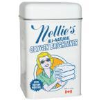 ネリーズ オールナチュラル オキシジェンブライトナーパウダー 酸素漂白剤粉末 900g
