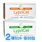 2箱セット リプライセル リポソーム ビタミンC & R-アルファリポ酸 各30包 LypriCel