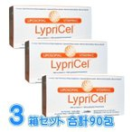 4箱セット リプライセル リポソーム ビタミンC  30包 (1包あたり5.7 ml) LypriCel リポスフェリックビタミンC