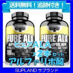 アルファリポ酸 αリポ酸 180錠 ピュアALA 2本 プリマフォース