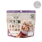 114216111 アルファー食品 安心米 ひじきご飯 100g ×15袋