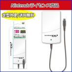 パワーチャージDSi 単4アルカリ乾電池×6本で(電池別売)ニンテンドーDSi/DSiLL/3DSをいつでも充電できる/  TOYTEC / トイテック TIJ-01-DSi