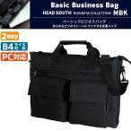 ベーシックビジネスバッグ あらゆるビジネスシーンでマッチする定番バッグ 財布 メモ帳 PC付属品等出し入れ便利なオープンポケット MBK-06 ブラック