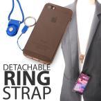 ショッピングストラップ カラフルネックストラップ ネックストラップ  スマートフォン iPhone アンドロイド ストラップ