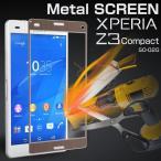 XperiaZ3Compactアルミプレート&強化ガラスフィルム