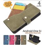スマホケース/背面にスライドカードポケット搭載/ICカード収納に最適/Android One S1用スライドカードポケットソフトレザーケース グリーン