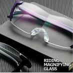 拡大鏡 ルーペ メガネ 1.6倍メガネ型ルーペ メガネ型なので、手をフリーに使う事が可能♪お仕事でもプライベートでもお使い頂けます。細かい作業にも便利