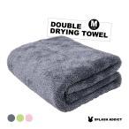 [SPLASH JAPAN] Double-Face 洗車 タオル マイクロファイバー クロス 超吸水 フチ無し 傷防止 (75cmx45cm) 両面タイプ