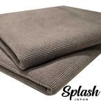[SPLASH JAPAN] Multi-Towel 洗車 タオル マイクロファイバー クロス フチ無し 傷防止 超吸水 WAX拭き取り (60cmx42cm) (2枚入)