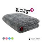 [SPLASH JAPAN] Single-Face 洗車 タオル マイクロファイバー クロス 超吸水 傷防止 大判 (90cmx75cm) 片面タイプ