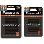 パナソニック エネループ 充電池 単3形-4本パック+単4形-4本パック セット eneloop pro BK-3HCD/4C + BK-4HCD/4C