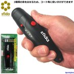 スフィーダ 電子ホイッスル OSFEW01 ブラック