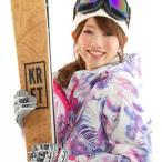 【スポイチ】【防水スプレープレゼント】スキーウェア レディース 上下 セット