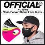 【スポイチ】OFFICIAL Nano Polyurethane Face Mask オフィシャル ナノ ポリウレタン フェイスマスク スケートボード 洗える マスク