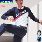 YONEX ヨネックス ソフトテニス ウェア ライトトレーナー(フィットスタイル) 長袖シャツ 移動着 練習着 31043 ユニセックス バドミントン