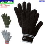 YONEX ヨネックス ソフトテニス グッズ ヒートカプセルグローブ 手袋 冬物小物 防寒グッズ 46033 ユニセックス バドミントン メール便OK