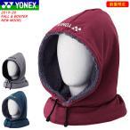 YONEX ヨネックス フードウォーマー 46035Y