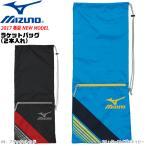ミズノ MIZUNO ラケットバッグ 09 ブラック レッド 63JD700409