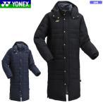 YONEX ヨネックス ソフトテニス ウェア ベンチコート ロングコート 防寒着 ヒートカプセル搭載 FW9002 ユニセックス バドミントン サッカー