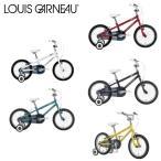ルイガノ LGS-K16 2021 LOUIS GARNEAU 16インチ 子供自転車 キッズバイク