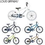 ルイガノ LGS-K18 lite 2021 LOUIS GARNEAU 18インチ 子供自転車 キッズバイク