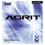 ティーエスピー(TSP) 卓球ラバー 裏ソフト  アグリット 20016