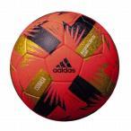アディダス(adidas) サッカーボール4号球 ツバサ グライダー AF414R