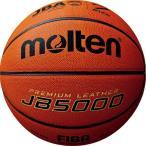 モルテン(molten) バスケットボール5000 7号球 B7C5000