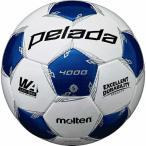 モルテン(molten) サッカーボール5号球 ペレーダ4000 F5L4000-WB