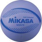 ミカサ(MIKASA) ソフトバレーボール MSN78 V