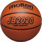 モルテン(molten) バスケットボール5号球 検定球 [全国ミニバスケットボール大会公式試合球]