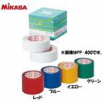 ミカサ(MIKASA) ラインテープ 50mm×50m×2巻入 伸びないタイプ