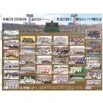 3月19日(木)付大阪最終版