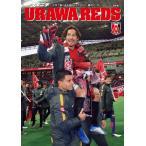 スポニチ URAWA REDS 2018  写真で振り返る浦和レッズ2018  浦和レッズ特集号