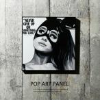 アートパネル Ariana Grande アリアナ・グランデ インテリア ポスター 壁掛け グラフィック