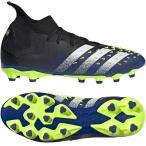 【クーポン発行中】 アディダス adidas サッカー スパイク シューズ プレデター フリーク .2 HG/AG LSN19 S42982 【2021SS】