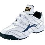 ゼット ZETT 野球 トレーニングシューズ ラフィエット BSR8017C 1129 ホワイト/ネ...
