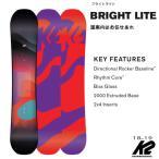 BRIGHT LITE [2018-2019モデル]