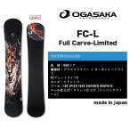 FC-L [2018-2019モデル]